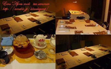 福岡ポーセラーツ・紅茶教室・パーソナルカラー*サロンスタイルのお教室 ~ Apres midi ~アプレミディ
