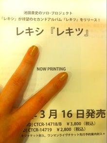 $仲川希良オフィシャルブログ「キラキラの素」Powered by Ameba-PerfectPhoto_image.jpg