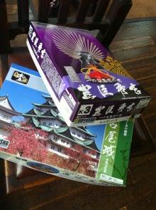 仲川希良オフィシャルブログ「キラキラの素」Powered by Ameba-PerfectPhoto_image.jpg