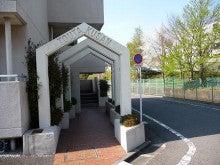 東京都多摩市の整体院/たづな整体院