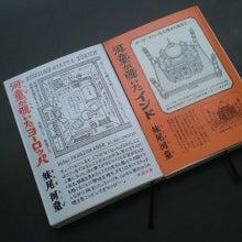 横浜の女性建築家-河童