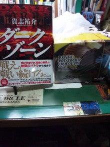 $EATER Katsuya official blog-110220_0226231.jpg