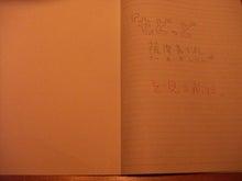 後藤英樹の三日坊主日記-もどっど1