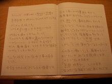 後藤英樹の三日坊主日記-もどっど5