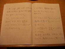 後藤英樹の三日坊主日記-もどっど7