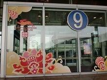 $北京大学に短期留学をしました。-北京首都国際空港旧正月
