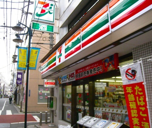 $∞最前線 通信-7-11 富ヶ谷@ryuji69