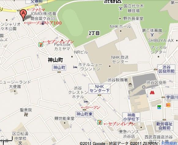$∞最前線 通信-コンビニマップ@渋谷