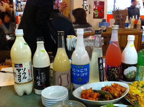 韓国料理サランヘヨ♪ I Love Korean Food-マッコリの会