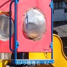 Kazuの写真日記!! ~デジカメ&銀塩機材編~-XZ-1