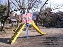 Kazuの写真日記!! ~デジカメ&銀塩機材編~-GR D2 001