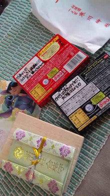 $ゆかこりん♪の愉快な日記-110215_1709581.jpg