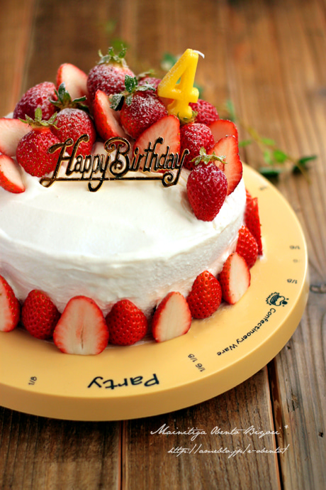 毎日がお弁当日和♪-ケーキ