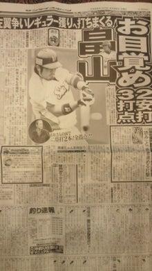 あんちゃんのひとりごと-201102201815000.jpg