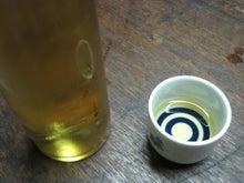 歩き人ふみの徒歩世界旅行 日本・台湾編-17年古酒