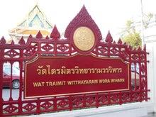 タイ暮らし-15