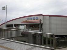 近鉄南大阪線 河内松原駅 徒歩1分! ヘアーズ・ロンドン-えき