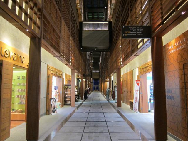 世界を旅する年収1億スーパーアフィリエイター 川島和正オフィシャルブログ Powered by Ameba-アブダビ3-33