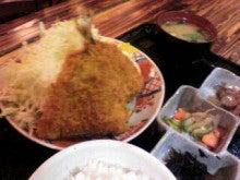 izakayana-tumeさんのブログ-2011022112570000.jpg