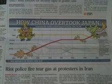 Last More  -斉藤泰一郎 ブログ--China overtook Japan