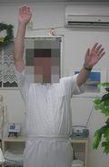 ギックリ腰 姿勢の矯正 腰痛 肩こり/ 痛みと疲労を解消する@「大船駅」東口徒歩7分の漢方経絡整体院-kaj-1