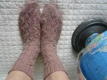 紙人ーかみんちゅ-編み