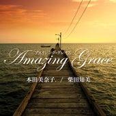 柴田知美オフィシャルブログ「Time will Tell」Powered by Ameba