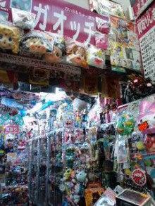 木村優オフィシャルブログ「ピスタチオ木村と呼ばないで。セカンドエディション」Powered by Ameba-110218_1237~01.jpg