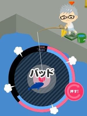 夢仙里のブログ-釣り:バット