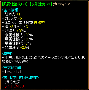 RELI姫のおてんば(?)日記-結果2