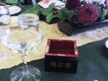 遥香の近況日記-日本酒