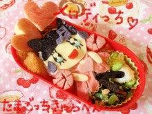 ミニーと苺が大好き@子育て日記