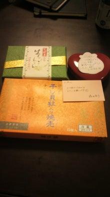 理想ブログ~創造開拓 Life~-2011022000420000.jpg