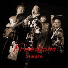 $サムライ SAMURAI ブログ blog