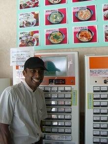 菅平サンホテルのブログ-ドハン