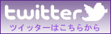 森紀子☆ビューティーコンサルタント☆-ツイッター