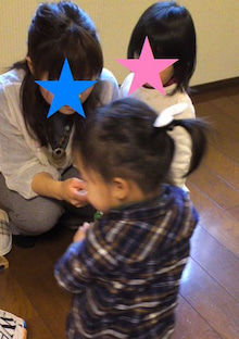 よっしぃのブログ