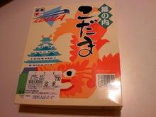 酔扇鉄道-TS3E9875.JPG