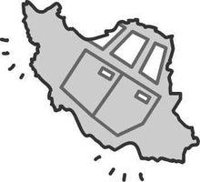 ササブログ-イラン覚え方