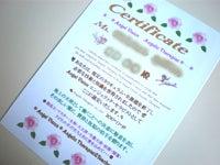 ◆お気楽天使のびっくりミラクルお引き寄席~*:+☆+