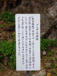 $奄美大島(加計呂麻島)~うみがめ隊のブログ~