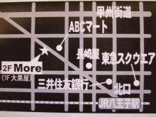 ~店長の戯言~-MAP 2