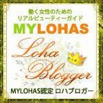 MYLOHAS