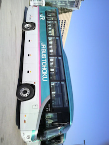 目時タクシーのブログ-2011022308410002.jpg