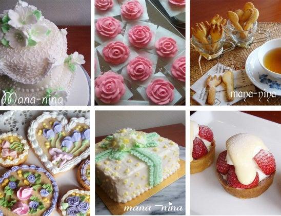 $中目黒+mana-nina* 美味しいお菓子を作りたい