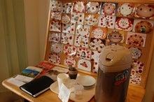 福島県在住ライターが綴る あんなこと こんなこと-マザーヤマキ110220-2