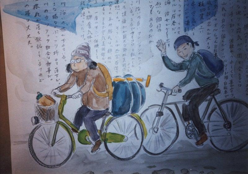 おまけ道@琵琶湖畔で実家生活♪ポテチンっ♪-kobe with SANPOHA