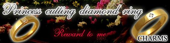 プリンセスカット ダイヤモンドリング