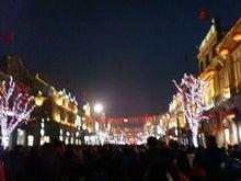 北京大学に短期留学をしました。-前門メインストリート