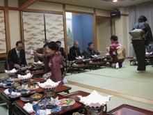 歩き人ふみの徒歩世界旅行 日本・台湾編-甑倒しの宴会